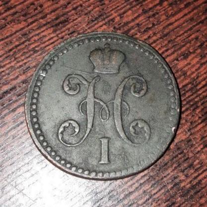 Скупка старинных монет